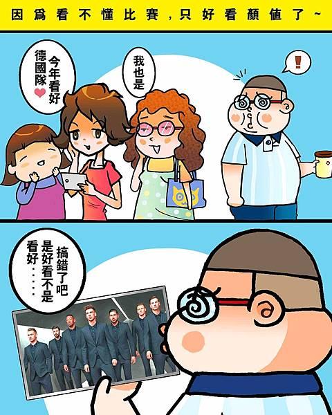 黑閃太強大__391.jpg