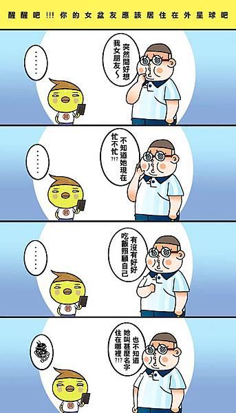 黑閃太強大__430.jpg