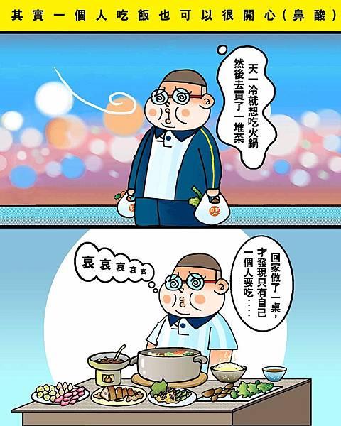 黑閃太強大__451.jpg