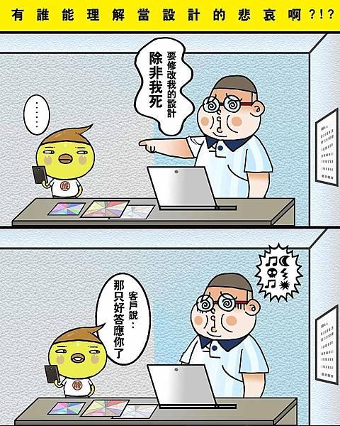 黑閃太強大__452.jpg