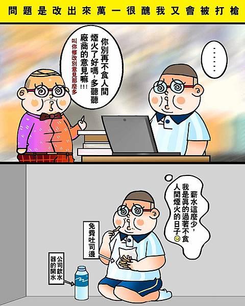 黑閃太強大__453.jpg