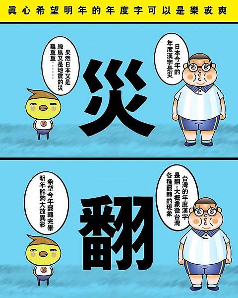黑閃太強大__457.jpg