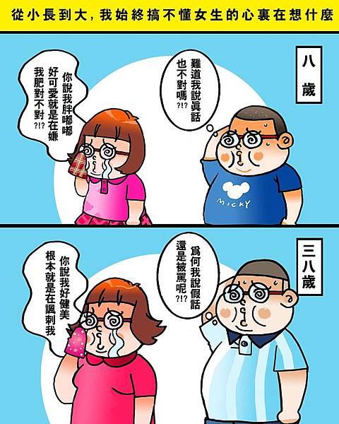 黑閃太強大__462.jpg