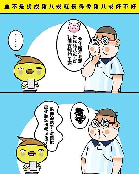 黑閃太強大__464.jpg