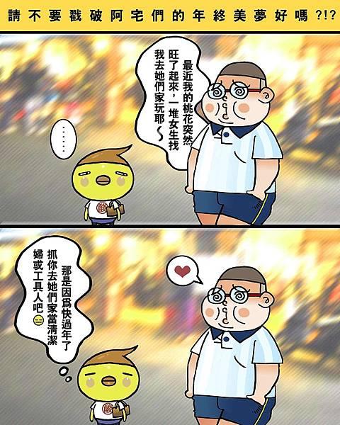 黑閃太強大__467.jpg