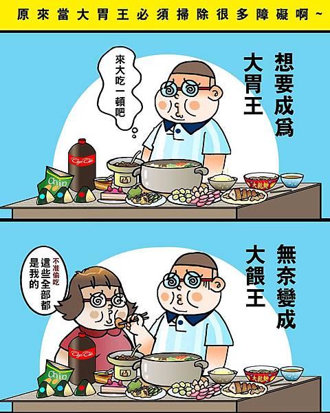 黑閃太強大__473.jpg