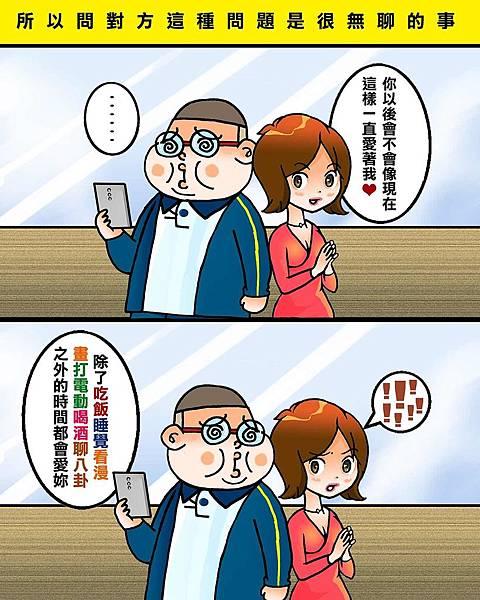 黑閃太強大__491.jpg