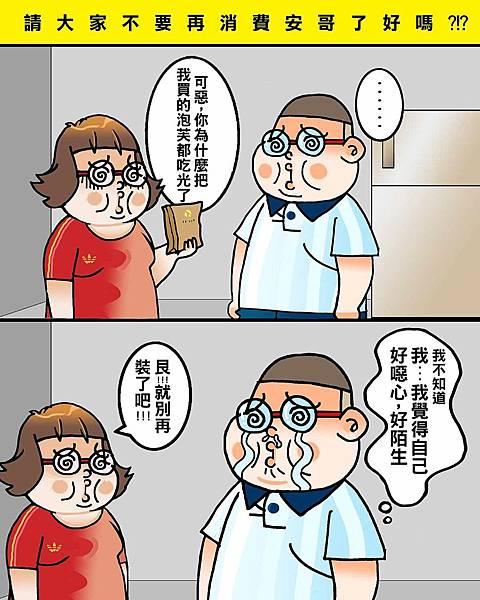 黑閃太強大__494.jpg