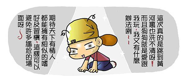 Chilibar_420.jpg