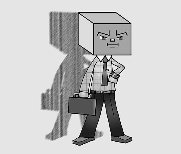 四角系男子