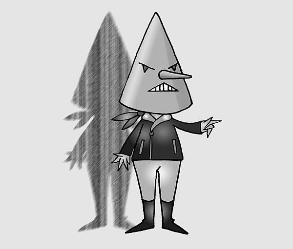 三角系男子