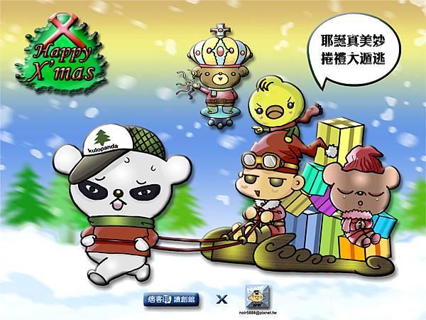 2010耶誕賀卡_1