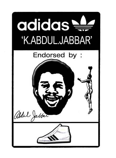 adidas賈霸籃球鞋
