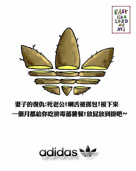adidas 韓風廣告_1
