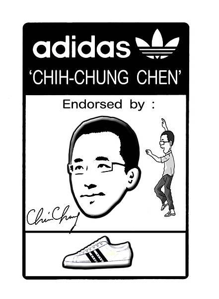adidas致中籃球鞋