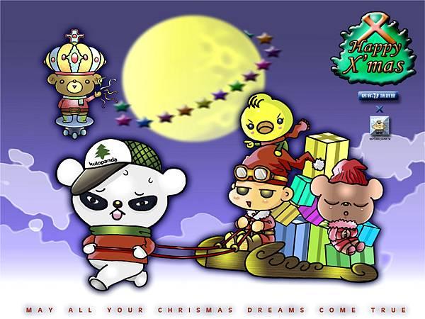 2010耶誕賀卡_2