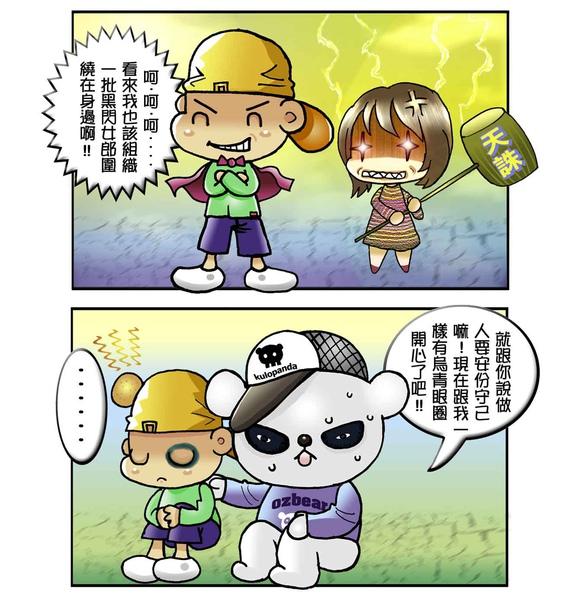 海賊女郎_2