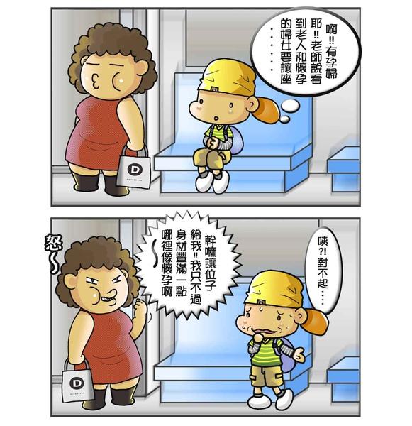 小學生大疑惑_1