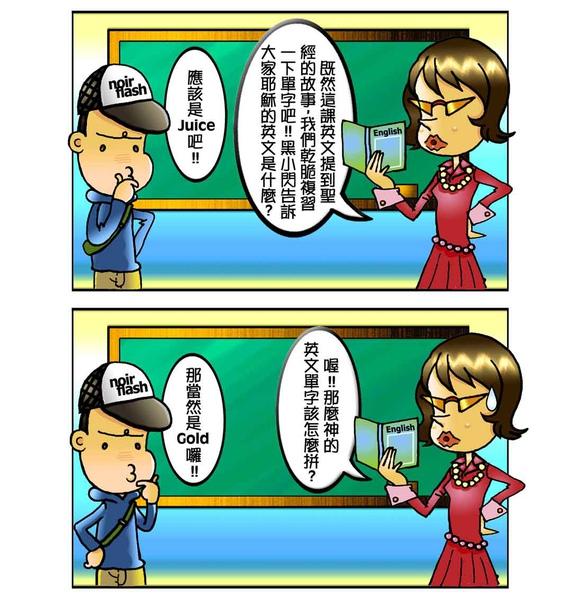 霸凌事件簿_1