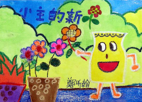 小主的新花-封面.jpg