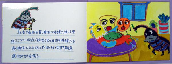 時間鳥小康-09.jpg