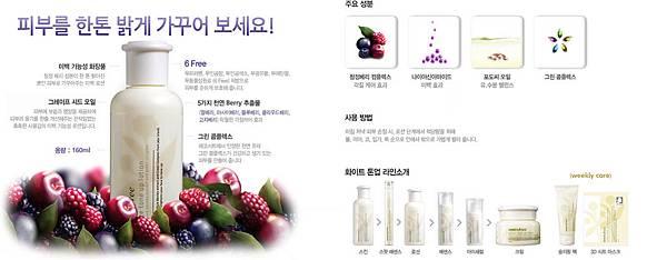 桑果-乳液-廣告.jpg