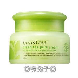 綠茶-面霜-產品.jpg