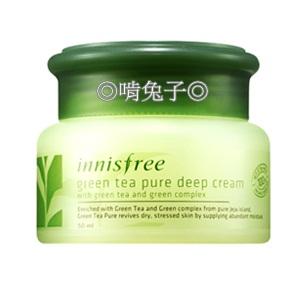 綠茶-深層保濕面霜-產品.jpg