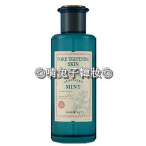薄荷-化妝水-產品