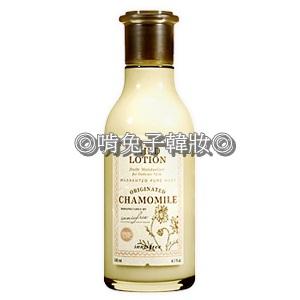 洋甘菊-乳液-產品