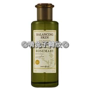 迷迭香-化妝水-產品
