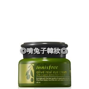 橄欖-眼霜-產品