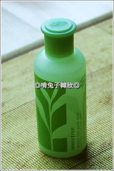 綠茶-化妝水-實用