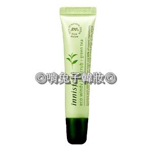綠茶-按摩護唇膏-產品