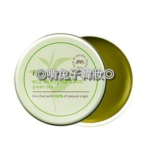 綠茶-護唇膏-產品