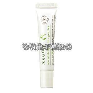 綠茶-護唇蜜-產品