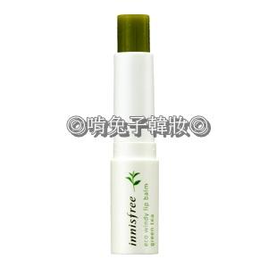 綠茶-條狀護唇膏-產品