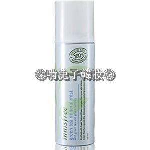 綠茶-爽身噴霧-產品
