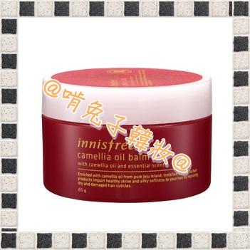 山茶花-護髮霜-產品