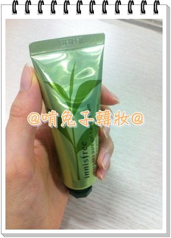 綠茶-護手霜-實照11