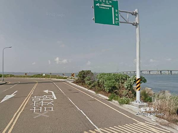 彰濱轉角2.JPG