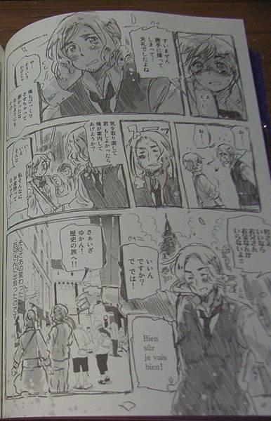 義呆利日版第四集法貞2.JPG