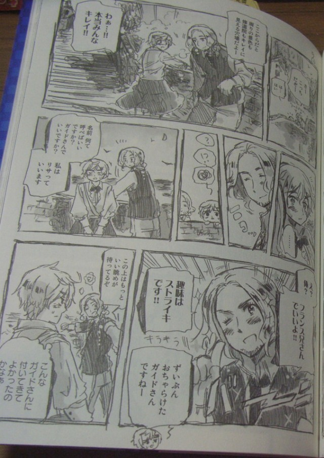 義呆利日版第四集法貞3.JPG