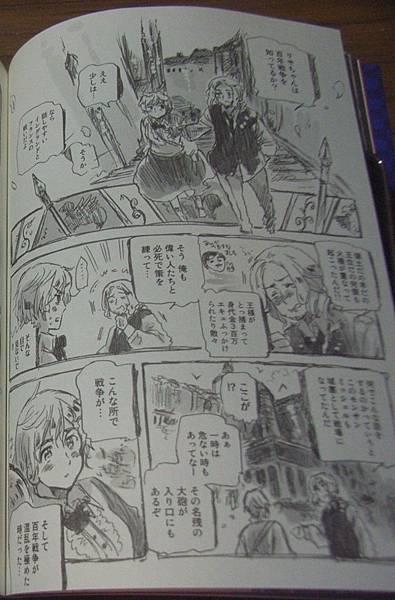 義呆利日版第四集法貞4.JPG