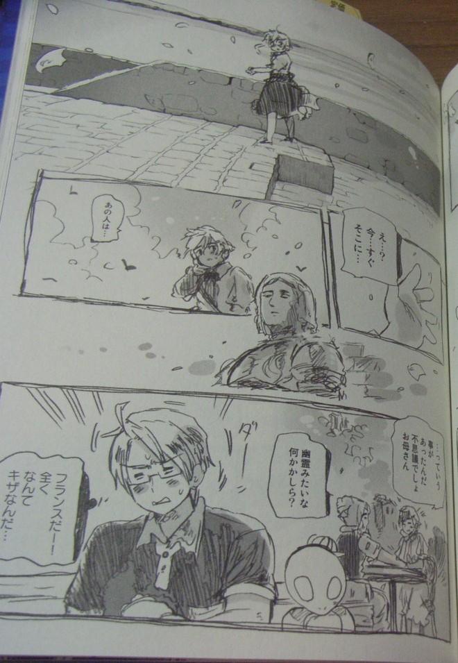 義呆利日版第四集法貞9.JPG