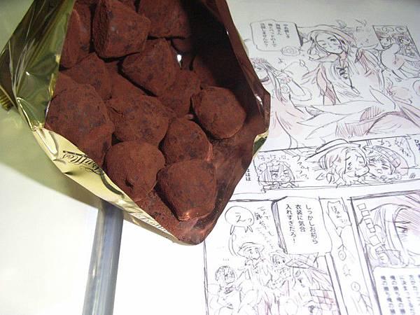 2012情人節買的法國哥哥家松露巧克力02.jpg
