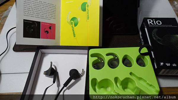 Urbanista品牌耳機體驗文06.jpg