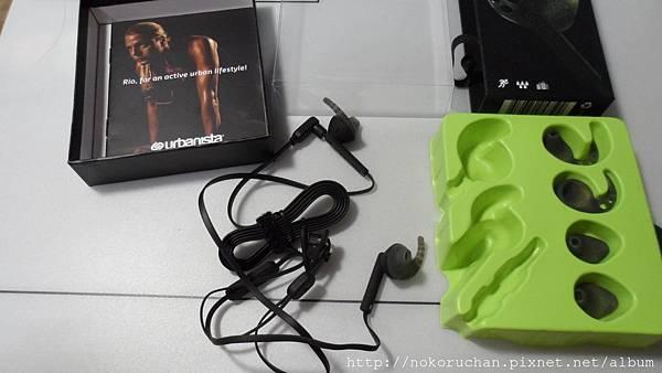 Urbanista品牌耳機體驗文05.jpg
