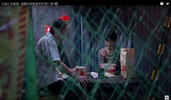 公視人生劇展《歸˙途》04.陰錯陽差之下一起流浪街頭的阿勝和小君.jpg