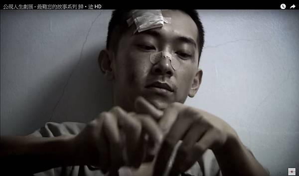 公視人生劇展《歸˙途》01.經常被打的鼻青臉腫的少年阿勝揉掉最後一封家書.jpg